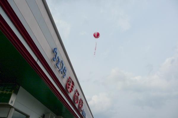 宮野店は「毎日がお買い得」の店に変わりました!!。