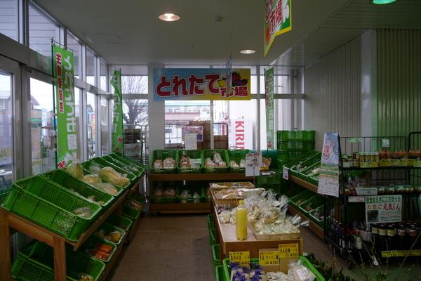 美祢店は「毎日がお買い得」の店に生まれ変わりました!!。