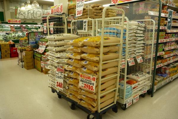 バリューハウス菊川店は毎日がお買い得の店に変わりました。