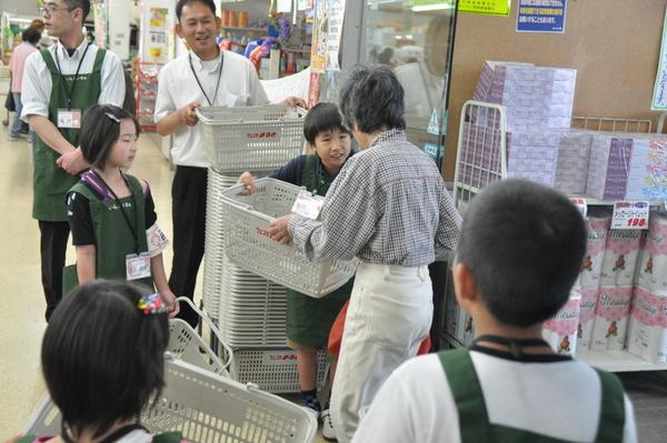 第2回まるきキッズクラブ中川店