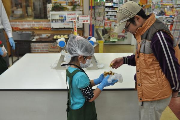まるきキッズクラブ第6回西宇部店