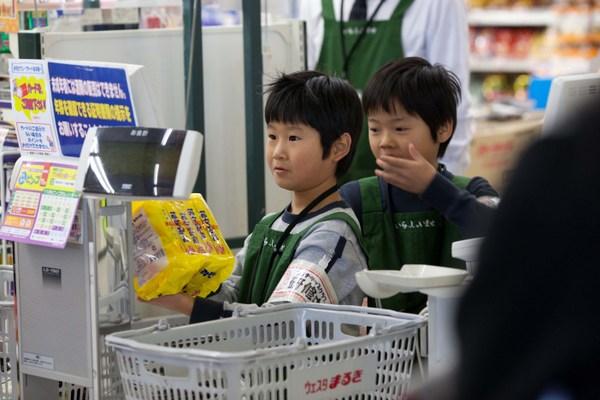 まるきキッズクラブ第6回山口大内店