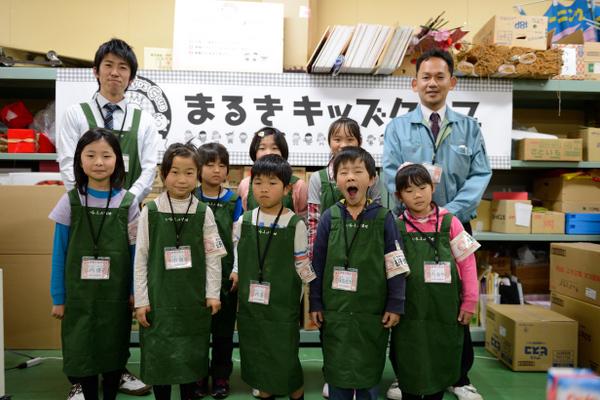 まるきキッズクラブ第7回山口大内店