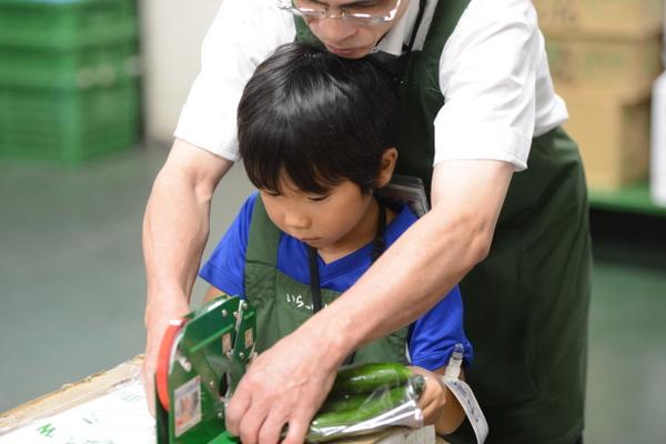 まるきキッズクラブ第9回西岐波店