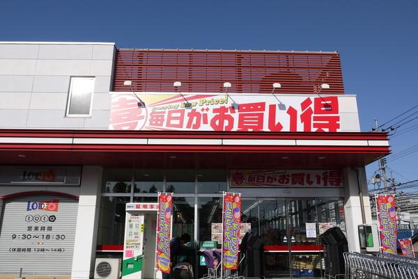 ウェスタまるき下関一の宮店リフレッシュオープン