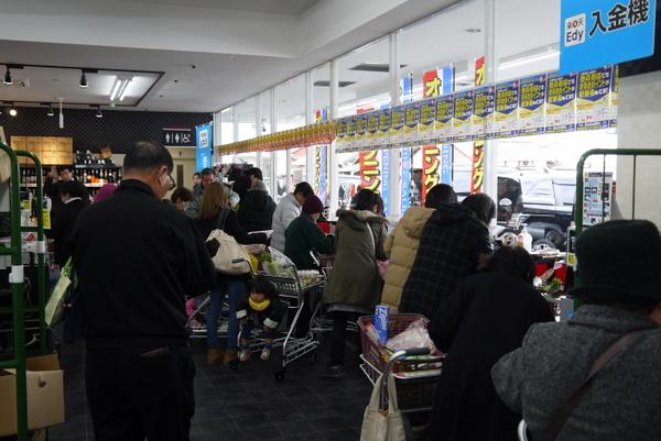 小松原通り店がオープンしました。
