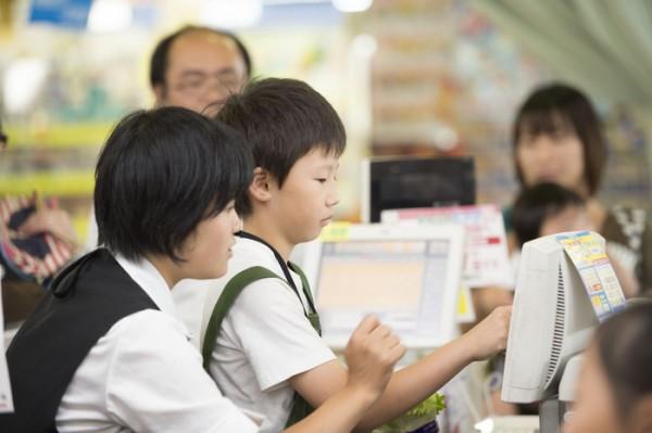 まるきキッズクラブ第23回大内店