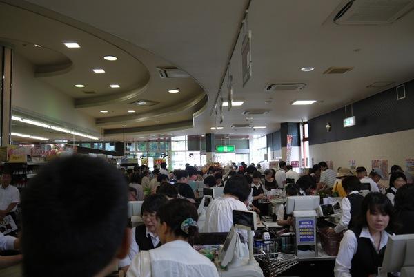 2012年7月21日下関形山店は「毎日がお買い得」の店に変わりました。