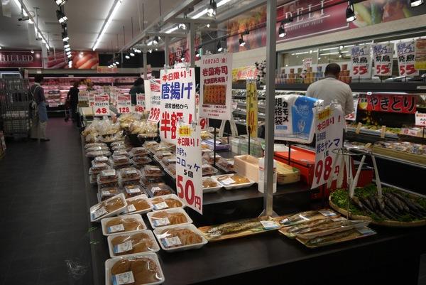 2012年10月25日菊川店が移転、リニューアルオープンしました。