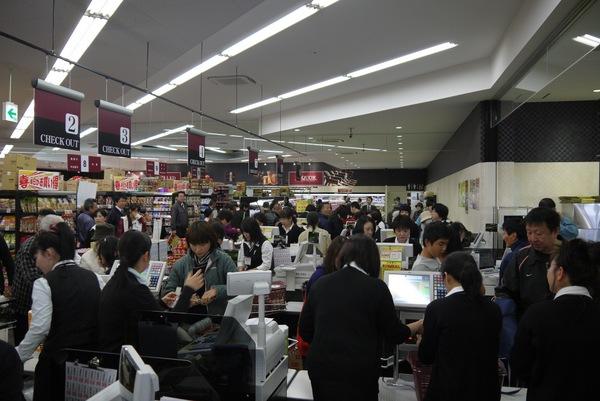 2012年11月23日西宇部店が「毎日がお買い得」の店に変わりました。