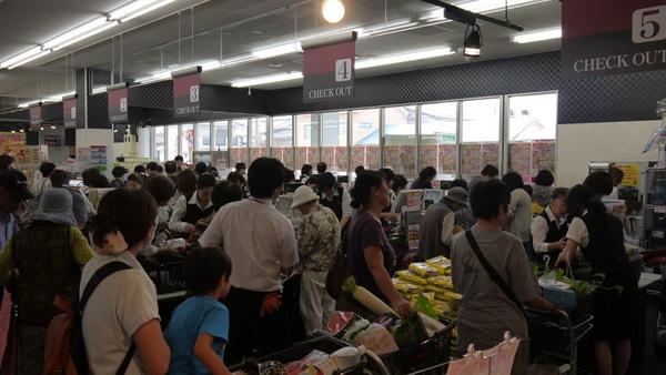 2013年7月25日中川店が「毎日がお買い得」の店に変わりました。