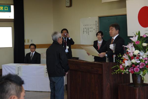 山陽小野田市優良労働者表彰式
