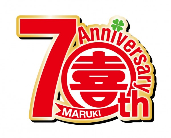 MARUKI_70th_ROGO_4C