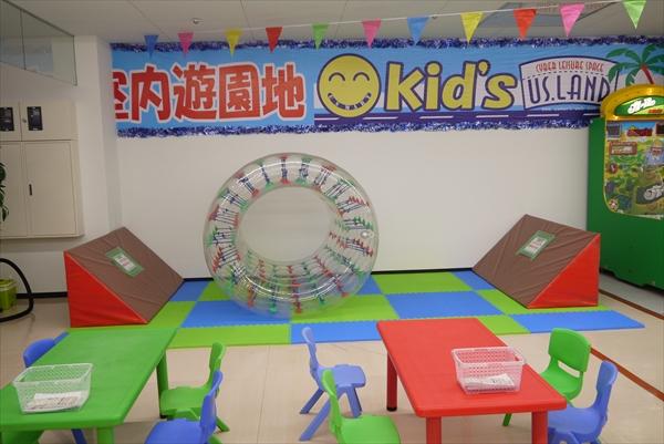 ウエスタ美祢店に巨大遊園地Kid's US.LANDがオープンしました。