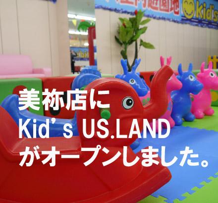 kidsusland