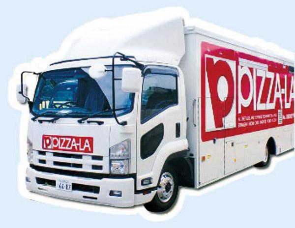 PIZZALA移動販売車