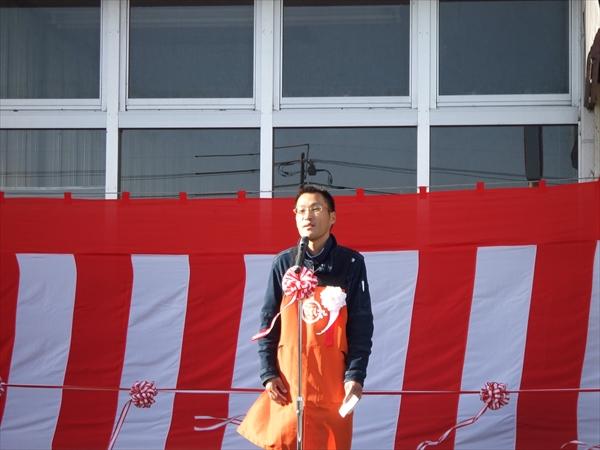2月4日、湯田店にて「とくし丸5号車」の出発式を行いました。