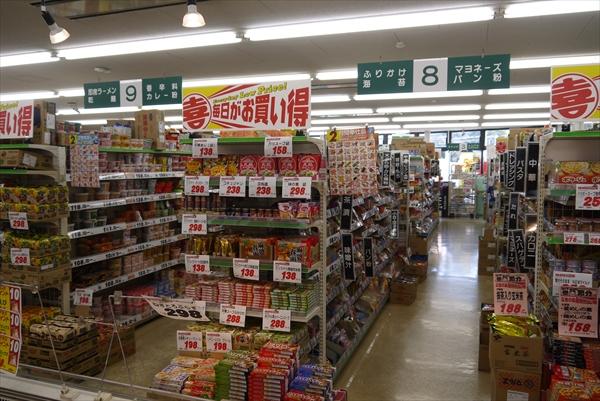 山口嘉川店が「毎日がお買い得」の店に変わりました。