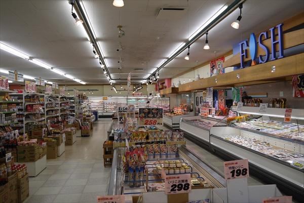 楠店が「毎日がお買い得」の店に変わりました。
