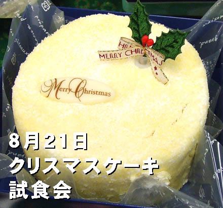 ケーキ表紙