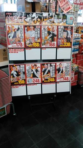 0913ichinomiya