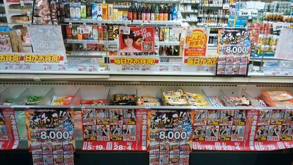 nishiwari2_R