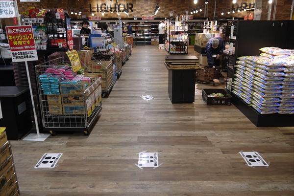 ウエスタ西岐波店が「毎日がお買い得」の店としてリニューアルオープンしました。